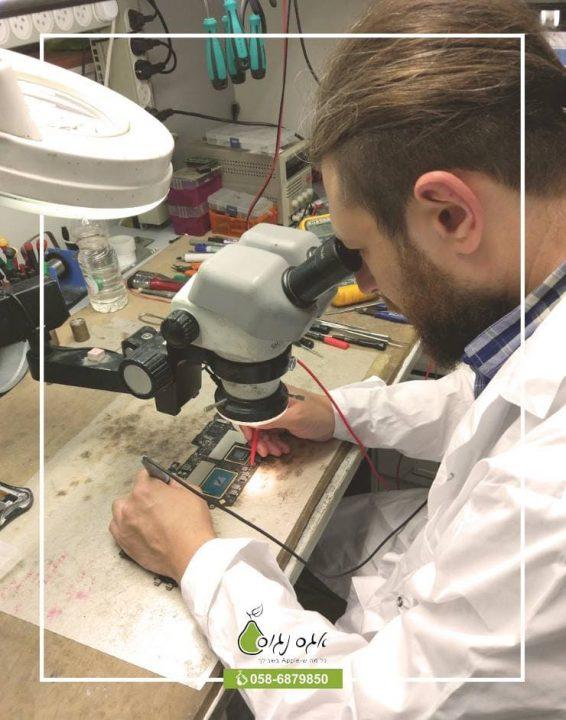 מעבדת תיקונים למחשבי אפל